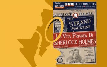 A Roma… La vita privata di Sherlock Holmes