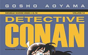 Detective Conan: un occhio discreto nel mare distante