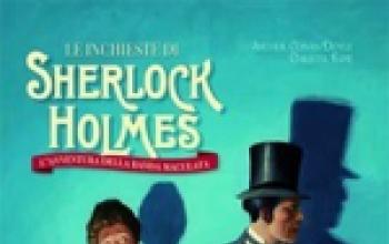 Le inchieste di Sherlock Holmes: L'avventura della banda maculata