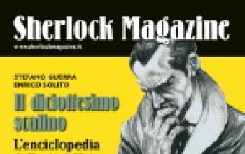 L'enciclopedia di Sherlock Holmes