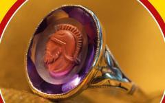 L'opale di Nonio