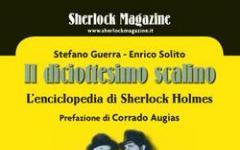 L'enciclopedia di Sherlock Holmes è finalmente disponibile!