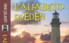 L'alfabeto di Eden