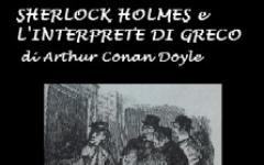 """L'audiolibro di """"Sherlock Holmes e l'interprete di greco"""""""