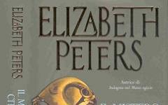 Amelia Peabody alla ricerca di una misteriosa città egizia