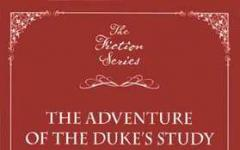 The Adventure of the Duke's Study