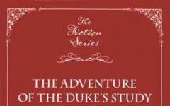 The Adventure of the Duke's Study