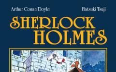 Sherlock Holmes di Hatsuki Tsuji