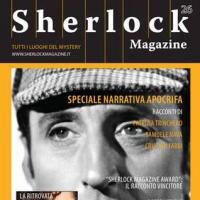 Ancora 15 giorni per lo Sherlock Magazine Award