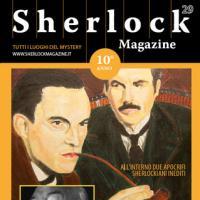 Sherlock Magazine Award 2015